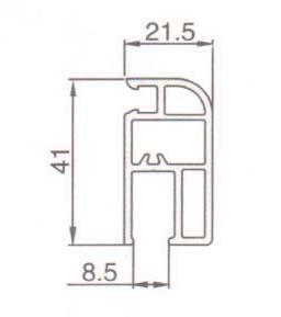 PC-MF41NC
