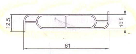 PC-LP61NC